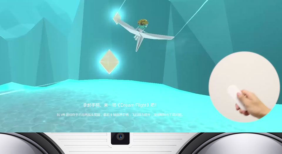 Mi VR Headset White пульт игровой