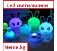 """LED светильник """"Зайка"""""""