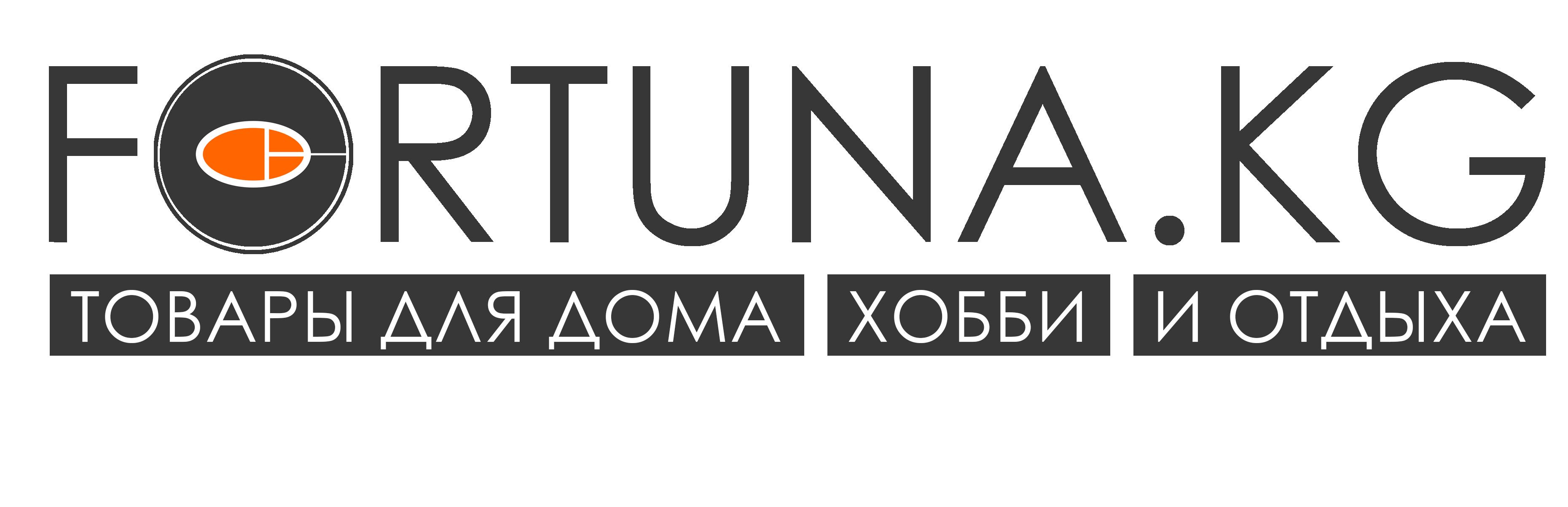 Интернет магазин ФОРТУНА